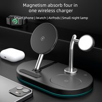 S20 4 in 1 magnetic wireless Phone Charger Holder Aluminium Alloy Bracket For IPhone 12mini 12 Pro Max Rotation Fast Charging Stand