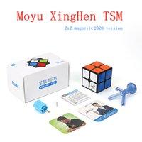 MOYU XINGHEN TSM 마그네틱 2x2x2 매직 큐브 2x2 속도 큐브 수동으로 MOYU 2x2x2 퍼즐 Cubo Magico 크기 조정