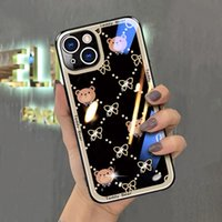 High Quality Fashion Design Temper Glass Phone Cases For iPhone 13 Pro Max 12 11 Xs Xr X 8 7 6s Samsung S9 Plus Note20 Ultra S21 3in1 Rugged Lens Upgrade Scratchproof Cover