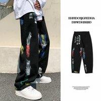 Men's Jeans Graffiti Men Fashion White Blue Black Baggy Streetwear Loose Hip-hop Straight Denim Trousers Mens Pants S-XL