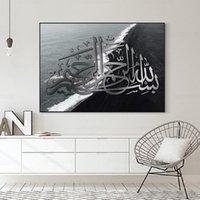 Paintings Nordic Seascape Islamic Arabic Calligraphy Wall Art Canvas Prints Vintage Posters Living Room Ramadan Eid Decor