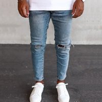Men's Jeans Slim Retro Personality Ripped Hole Fashion Street Casual Hip Hop Male Denim Pants High-quality Clothing
