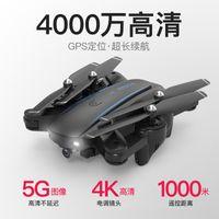 Aircraft HD Dual Camera 5G Image Трансмиссия против Shake 4K Aerial PO OVAV Toy Пульт дистанционного управления складной четырех оси видеокамеры