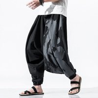 Men's Pants Ultra Low Crotch Harlan Baggy Hanging With Tight Leg And Extra Wide Size