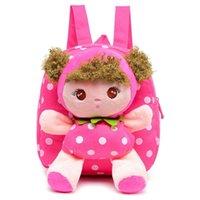 귀여운 키즈 유아 배낭 플러시 장난감 간식 여행 가방 소녀를위한 사전 학교 가방 1-5years 23GE 학교