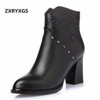 ZXRYXGS 부츠 2018 새로운 가을과 겨울 부츠 여성 신발 우아하고 편안한 정품 가죽 신발 높은 굽 y7ni #
