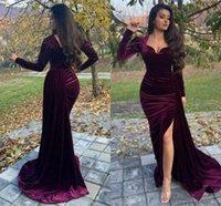 Party Dresses Arabic Purple Mermaid Evening Dress Long Sleeve Side Split Morocco Kaftan Soft Velvet Prom Gowns Vestidos De Fiesta