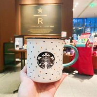 Starbucks small fresh multicolored wave point summer style mermaid logo ceramic desktop mug 532ml