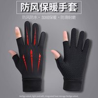 Gloves men's winter touch screen and wo windproof warm riding all finger sports Plush mountaineering skiing outdoor