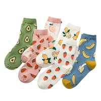 Sports Socks Women's Stockings Ins Fashion Spring and Summer Cotton Thin Korean Japanese Cute Fruit Colorful Avocado Stockings