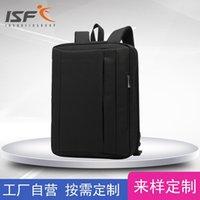Computer multi function Korean single double shoulder slanting backpack student school nylon outdoor leisure travel bag