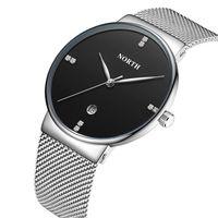 패션 2021 크로스 테두리 독점 폭발 모델 메쉬 스트랩 시계 남자 스테인레스 스틸 시계! 손목 시계