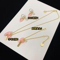 d Family   Di New Love Pearl Earrings Female Brass Heart Pendant Letter Bracelet Necklace Set