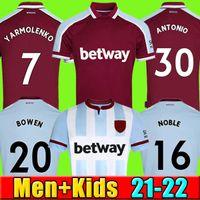 غرب Soccer Jersey 2021 2022 Home Ham Lingard United Anderson United Rice Noble Antonio Benrahma Football Company 21 22 Cresswell Mens + Kids Kit مجموعة