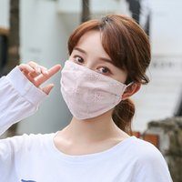 Thickened Lace Women's Version Winter Autumn Fashion Korean Cold Proof Warm Breathable Pure Cotton Mask Washable 4RIJ