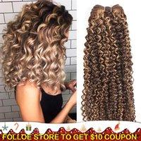 레미 브라질 인간의 머리카락짜리 번들 곱슬 머리 색깔 피아노 옴 브레 금발 99J 붉은 부르고뉴 헤어 묶음