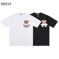 DSQ PHANTOM TURTLE SS Mens Designer T shirt Italian fashion Tshirts Summer DSQ Pattern T-shirt Male High Quality 100% Cotton Tops 60305