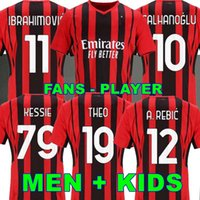Таиланд 22 22 фанатов игрока версия AC Футбол Милан Ибрагимович 2021 Tonali Mandzukic Kessie Brahim Bennacer Theo Rebic Lio Men Kids устанавливает носки футбольные наборы