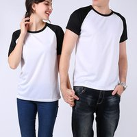 Men's T-Shirts Running T-Shirts, Quick Dry Compression Sport Fitness Gym Shirts, Soccer Shirts Jersey Sportswear