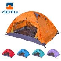 AOTU 1-2Person خيمة التخييم لمعدات مكافحة المطر المهنية AT6512 في الهواء الطلق الألومنيوم القطب للماء 4 أنواع الخيام والملاجئ