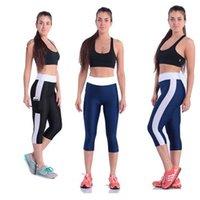 Горячие новые узкие брюки йоги бедра, поднятие высокой талии спортивные фитнес леггинсы
