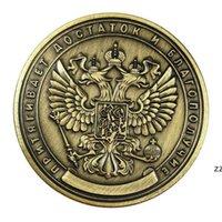 Geschenke Russische Million Rubel Gedenkmünzabzeichen doppelseitige Münzen Collectibles Art Souvenir Freunde Metall Prägung HWD8850