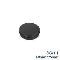 60G ML 2 oz Round Lip Balm Tin Cans - Aluminum Cosmetic Sample Containers with Screw Lid - Matte Black Metal Empty Tins Storage Travel Tin Jars