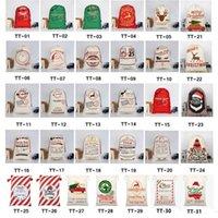 المألوف زينة عيد الميلاد جديد قماش سهلة رسم حبل حزمة جيب هدية عيد الميلاد حقيبة البريد حقيبة الأطفال الحلوى 50 * 70 سنتيمتر