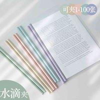 밝은 색상 부서 A4 10 재질 S 풀로드 클립 유인물 회의 보고서 테스트 용지 폴더 책 지갑