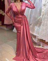 Арабский Aso Ebi с длинными рукавами русалки вечерние платья кружева из бисера аппликации разведка поезда V шеи атлас официальные формированные платья плюс размер