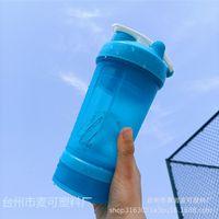 Bottiglie d'acqua portatile Nuova maniglia di plastica proteina acqua proteina shake shake tazza milkshake mescolare palla fitness sport pubblicità DDID