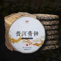 357G сырой Puerh чай юннань древнее дерево зеленое чаю пуэра органическое пуарьевое дерево зеленое дерево зеленое puer естественное puerh торт чая прямых продаж