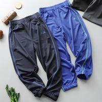 SIFAFOS Sommer Thin Sports Hosen atme elastische Jungen Anti-Moskito Kinder in voller Länge Hose