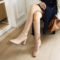 Boots Elegant Bright Gloss Patent Leather Women Winter Big Plus Size 47 48 49 Knee High Ladies Thick Heels Shoes Nude