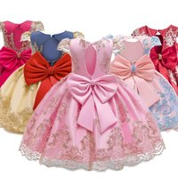 Girl's Dresses Princess Birthday Party For Girls Children High-end Evening Cosplay Costume Kids Elegant Wedding Embroidery Dress 4-10 Years