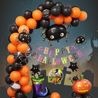 Halloween Balloon Garland Kit Balloons Decoration Set Banner for Party Backdrop Decor H0910
