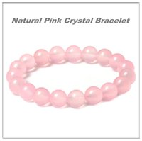 Natural Crystal Bracelet 8mm Pink Bead Brings Good Luck And Beautiful Love Fashion Jewelry For Girls Women's Holiday Gifts