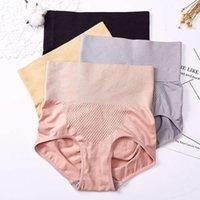Formas de cuerpo sin fisuras para mujer Control de vientre Ropa interior Entrenador de cintura Pantalas de cadera Pantalones Altos Pes suaves