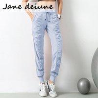 Pantaloni da donna Capris Jane Deiune Soft Comfort Donne 2021 Vita alta Casual Sportwear Summer Pantaloni da estate Pantaloni lunghi caviglia a seta Pantaloni lunghi