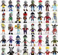 40 стилей овощные плюшевые куклы 30 см классические игры зомби игрушки милый симуляционный рождественский подарок