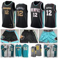 MemphisGrizmaJA 12 Ahlaki Basketbol Formaları Erkek Vintage 10 Mike Bibby Abdur-Rahim 50 Reeves Jersey Vancouver City Şort