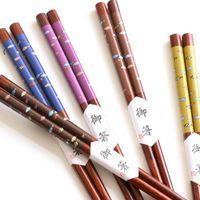 Wiederverwendbarer japanischer Stil Naturholz-Essstäbchen Sushi-Lebensmittel Nette Fische Multi-Farb-hölzerne Hörk-Sticks NHF6847