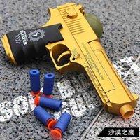 Manual Desert Eagle bullet gun can fire sucker sponge soft egg boy simulation chicken pistol children's toy