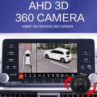 Araba DVR Süper AHD 3D WDR Surround Görünüm İzleme Sistemi için Araba Panoramik Sürüş 360 Kamera 4 Kanal DVR Kaydedici