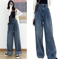 Spring And Summer Washed Trousers Straight-leg Jeans Denim High-waist Cotton Temperament Women's