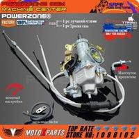 Powerzone PZ30 30MM المكربن تسارع مضخة سباق 200cc 250cc for keihin abm irbisr 250 مع المزدوج خنق كابل دراجة نارية الوقود syste
