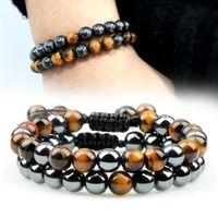 Hematite Tiger Eye Beads Bracelets Handmade Adjustable Men Health Protection Energy Stones Couple Distance Bangles Jewelry