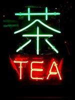 النيون علامة الشاي الصيني الكلمة نافذة تشا نادي مصباح يدويا الزجاج الحقيقي مريم ضوء فندق مخصص القهوة تأثير جذب الضوء