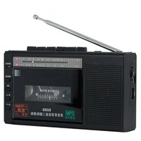 Radio FM AM Cassette Tape U Disk TF Card Transcription Portable Teaching Machine Recording MP3 Player AC DC Usb Radios Speaker
