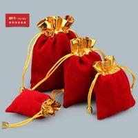 الذهب الجانب المخملية الرباط الحقيبة حقيبة / حقيبة مجوهرات أكياس هدية عيد الميلاد / حفل زفاف أحمر أسود NE815 862 Q2